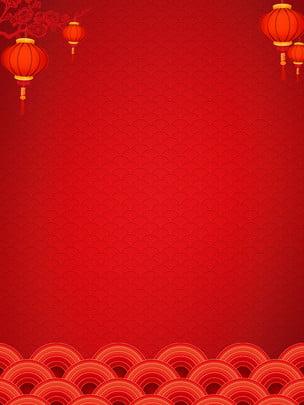 Red lantern 2019 năm con lợn thiết kế nền mới Đỏ Vật Liệu Hình Nền