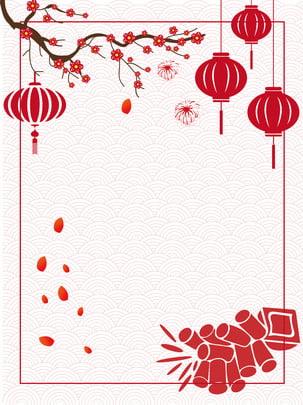 赤いランタンフェスティバルのお祭りの背景 , 赤いランタン, 祭り, 中華風 背景画像