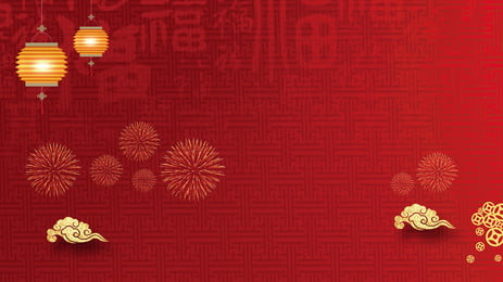 red lantern fireworks shading pig year thiết kế nền, Đỏ, Đèn Lồng, Phước Lành Ảnh nền