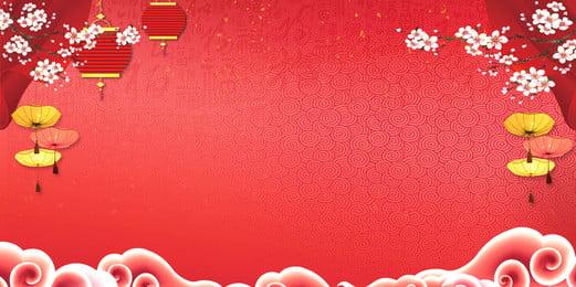 Red Lantern Flower Branch Thiết kế nền lễ hội mùa xuân yên bình Đèn lồng Cành hoa Tương Cảnh Hội Mới Hình Nền