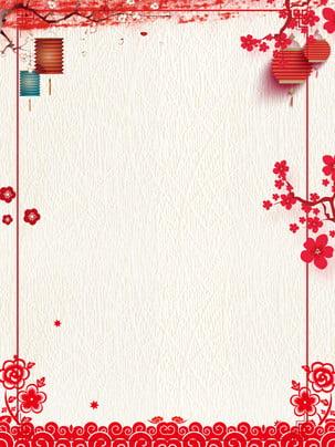 Red lantern hoa twig biên giới ngày đầu năm Nền Ngày Tết Hình Nền