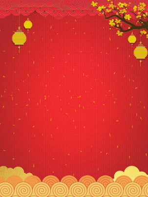 Red lantern ra hoa thiết kế nền năm mới Năm Mới Nền Hình Nền