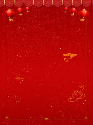 紅色燈籠元旦背景 , 元旦節, 元旦背景圖, 元旦快樂 背景圖片