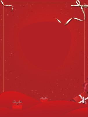 Design de plano fundo fita vermelha presente ação graças minimalista Fundo Vermelho Fundo Imagem Do Plano De Fundo