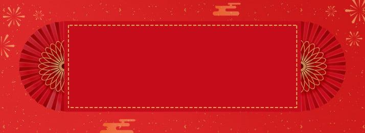 red origami ngày cưới quảng cáo nền, Đỏ, Năm Mới, Lễ Hội Ảnh nền