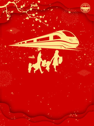 Gió đỏ cắt giấy thiết kế lễ hội mùa xuân yên bình Nền đỏ Giấy Hình Nền