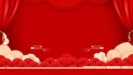 Red Pig Year Lễ hội thiết kế sân khấu mùa xuân Chúc mừng năm Khấu Giai Lợn Hình Nền