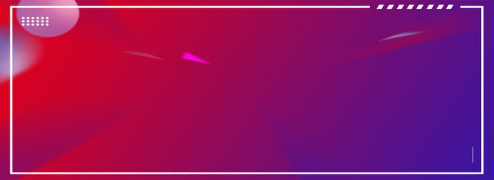 red purple dynamic gradient banner background, Simple, Red, Purple Background image