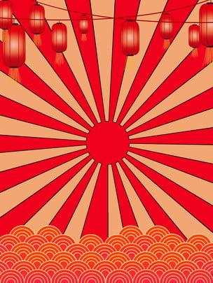 red radiance lantern thiết kế nền tảng cho năm mới , Đèn Lồng, Năm Mới, Bức Xạ Ảnh nền