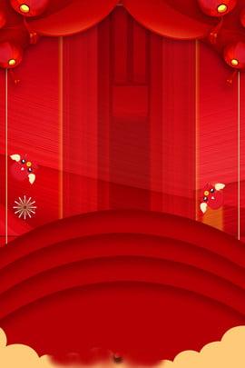 Red 2019 celebração do ano de design fundo porco Vermelho Festival Da Imagem Do Plano De Fundo