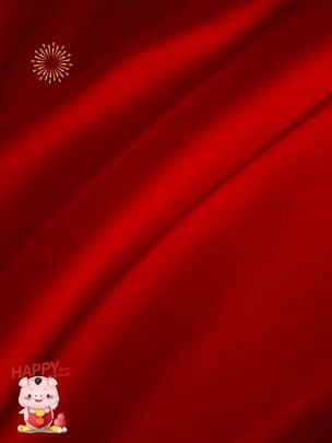 Red celebration 2019 ปีของการออกแบบพื้นหลังหมู ดอกไม้ไฟ สีแดง ปีใหม่ รูปภาพพื้นหลัง