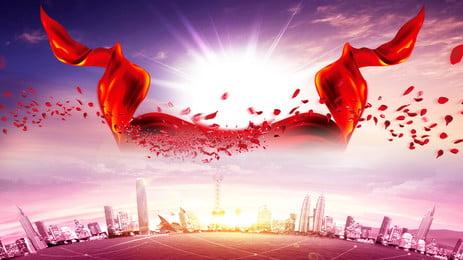giương cao ở thành phố ruy băng đỏ trên nền bài hát của năm sẽ, Thành Phố, Năm Sẽ Có Nền, Khởi đầu Thuận Lợi Ảnh nền