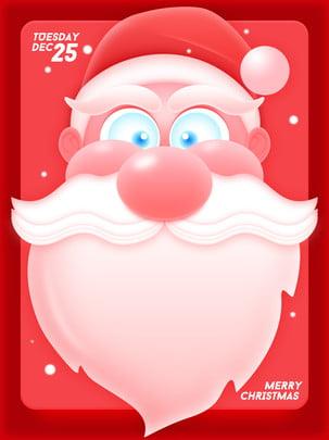 लाल संता क्लॉज बैकग्राउंड , क्रिसमस, लाल, सांता क्लॉस पृष्ठभूमि छवि