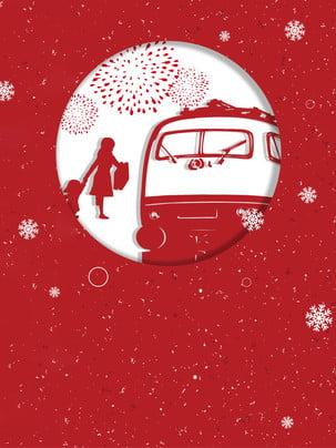 Lễ hội mùa xuân bông tuyết đỏ trang chủ thiết kế nền năm mới Xe Máy Bông Hình Nền
