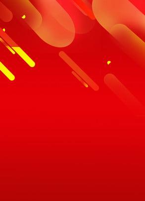赤いスーパーの背景 , Dmリスト, Pspd背景, アイデア 背景画像