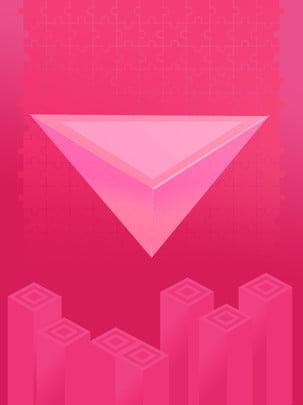 紅色三角形幾何傳統背景 紅色 三角形 幾何背景圖庫