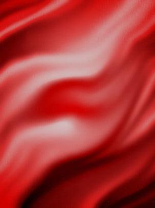 लाल मुड़ कपड़ा पृष्ठभूमि , कपड़े की पृष्ठभूमि, लाल पृष्ठभूमि, मुड़ी हुई पृष्ठभूमि पृष्ठभूमि छवि