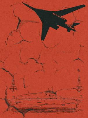 लाल युद्ध पृष्ठभूमि सामग्री , लाल पृष्ठभूमि, युद्ध की पृष्ठभूमि, विमान पृष्ठभूमि छवि