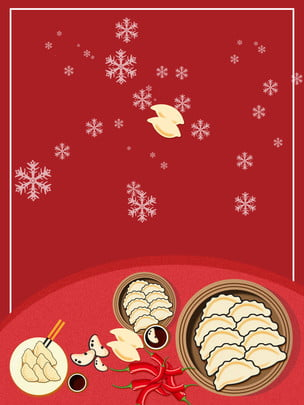 red winter snow eating dumplings background design , Winter, Dumplings, Winter Solstice To Eat Dumplings Background image