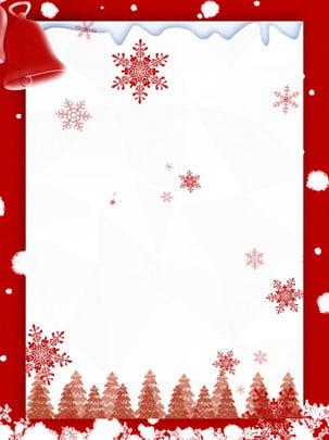 붉은 숲 크리스마스 카드 용지 눈송이 배경 , 눈송이 배경, 우즈 배경, 크리스마스 배경 배경 이미지