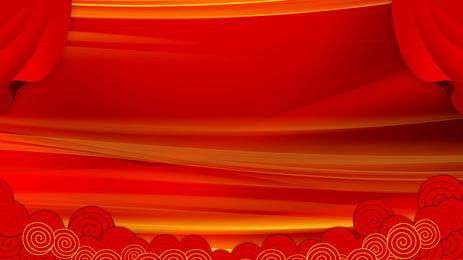 Red xiangyun tài liệu nền hội nghị khen thưởng Đỏ Tương Vân Hình Nền