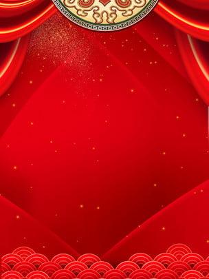 red xiangyun enterprise बिक्री सूची पृष्ठभूमि , लाल पृष्ठभूमि, बादल, लड़ाई की रिपोर्ट पृष्ठभूमि छवि