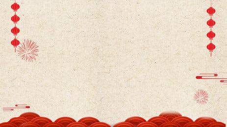 retro trung quốc năm mới minh họa nền, Phong Cách Retro, Cổ điển, Phong Cách Trung Quốc Ảnh nền