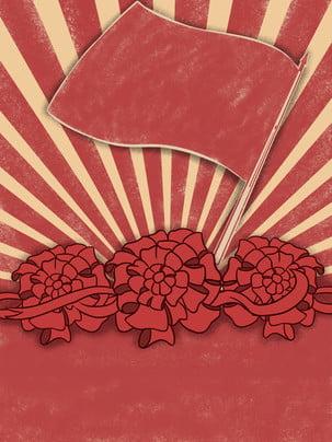 Retro dòng màu đỏ nền , Mua Lễ Hội Toàn Cầu, Nền Cổ điển, Nền đỏ hình nền
