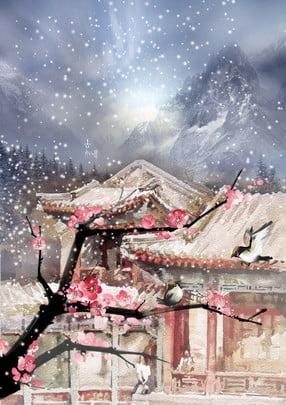 Romantic ancient city snow scene advertising background , Advertising Background, Chinese Style, Festive Background image
