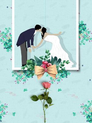 ロマンチックで美しい新人の結婚広告の背景 , 広告の背景, 手絵, 新人 背景画像