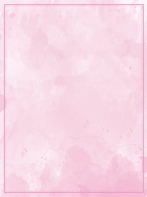 romantic beautiful pink gradient watercolor background material , Pink Background, Romantic Background, Beautiful Background Background image