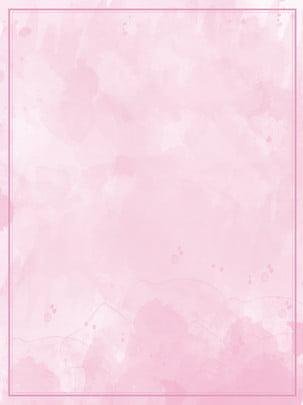 material de fondo acuarela hermosa gradiente rosado romántico , Fondo Rosa, Fondo Romantico, Hermoso Fondo Imagen de Fondo