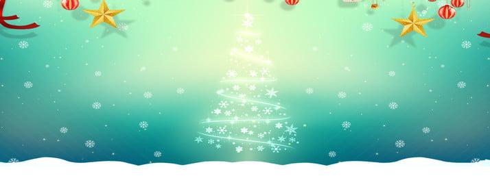 ロマンチックなクリスマスブルーグラデーションバナーの背景 クリスマス 星 カラーボール 星明かりのクリスマスツリー 赤いリボン スノーフレーク 雪が降る ロマンチックなクリスマスブルーグラデーションバナーの背景 クリスマス 星 背景画像