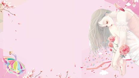 रोमांटिक ताजा गुलाबी लड़की विज्ञापन पृष्ठभूमि, विज्ञापन की पृष्ठभूमि, गुलाबी, किशोर लड़की पृष्ठभूमि छवि