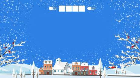 Romantic Fresh Snow Advertising Background, Advertising Background, Fresh, Snowflake, Background image