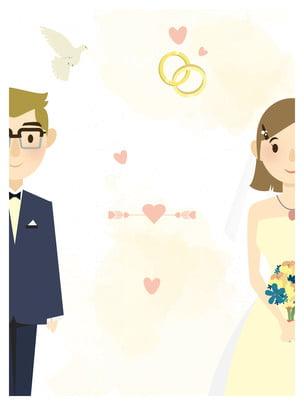 ロマンチックな新人の結婚式の広告の背景 , 広告の背景, カップル, 手絵 背景画像