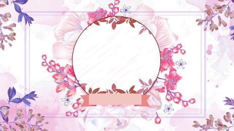 hồng quảng cáo nền lãng mạn, Trái Tim Cô Gái, Quảng Cáo Nền, Nho Nhã Ảnh nền