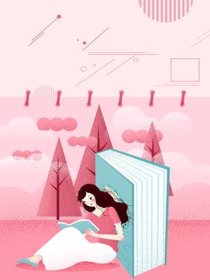 रोमांटिक गुलाबी लड़की पढ़ने की किताब विज्ञापन पृष्ठभूमि , विज्ञापन की पृष्ठभूमि, गुलाबी, किशोर लड़की पृष्ठभूमि छवि