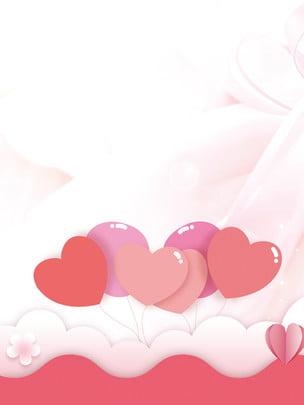 ロマンチックなピンクのハートの背景 , ロマンチックな背景, 結婚式の背景, 招待状の背景 背景画像