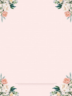 romantic pink wedding ceremony panel background , Banner Background Design, Painted Material, Sweet Valentines Day Background image