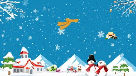 ロマンチックな冬のスノーフレーク広告の背景 広告の背景 青い空 スノーフレーク 新鮮な 冬 雪だるま 雪が降る 冬景色 ロマンチックな冬のスノーフレーク広告の背景 広告の背景 青い空 背景画像