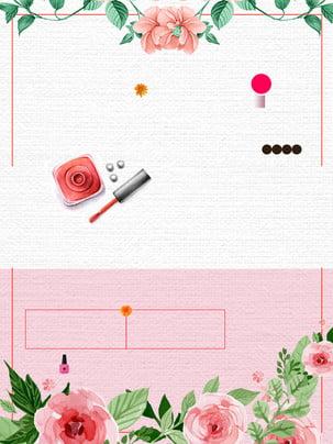 fundo de publicidade rosa manicure , Fundo De Publicidade, Rose, Unha Polonês Imagem de fundo