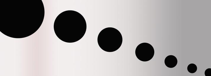 圓形黑白簡約漸變背景圖, 圓形, 黑白, 簡約 背景圖片