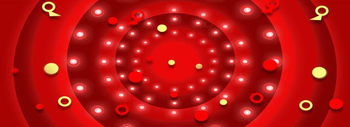 ラウンドレイヤプログレッシブスペースセンスライトバナーの背景 不規則な幾何学模様 軽い 丸め リング 赤の背景 宇宙感覚 スペースプログレッシブ ラウンドレイヤプログレッシブスペースセンスライトバナーの背景 不規則な幾何学模様 軽い 背景画像