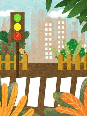 thượng lộ bình an toàn giao thông vẽ minh họa cho nền văn minh , Ngựa Vằn Nền, Cây, Đèn Xanh đèn đỏ. Ảnh nền