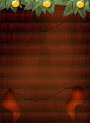 cảm nhận màu sắc và kết cấu bài hát nền gỗ lim , Sàn Nhà, 木纹, Ý Tưởng Nền Ảnh nền