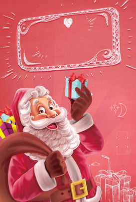 सांता क्लॉस पृष्ठभूमि खुश बाल उपहार के साथ डिजाइन , चित्रित पृष्ठभूमि, सांता क्लॉस, क्रिसमस पृष्ठभूमि छवि