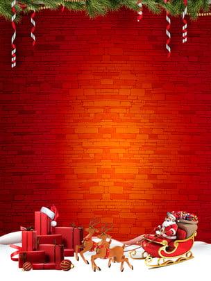 उपहार देते सांता क्लॉज गाड़ी का डिजाइन , उपहार, पाइन की शाखा, क्रिसमस पृष्ठभूमि छवि