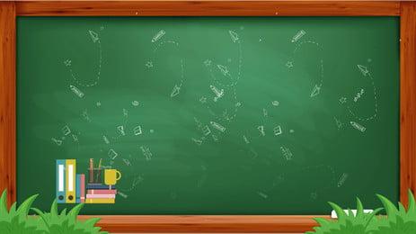 学校の教室の広告の背景, 広告の背景, 単純な, 黒板 背景画像