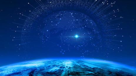 科学技術感の新鮮な宇宙広告の背景, 光の点, 地球, 広告の背景 背景画像